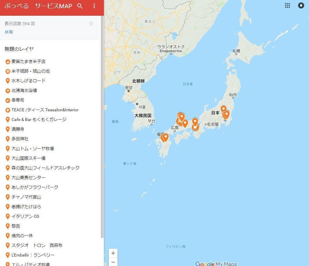 日本地図 テスト用