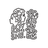 BOY MEETS SHE, KYOTO YOASOBI