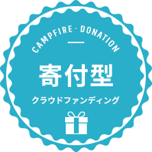 Donation badge