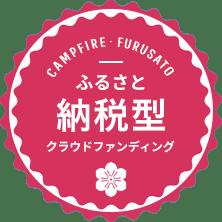 Furusato badge