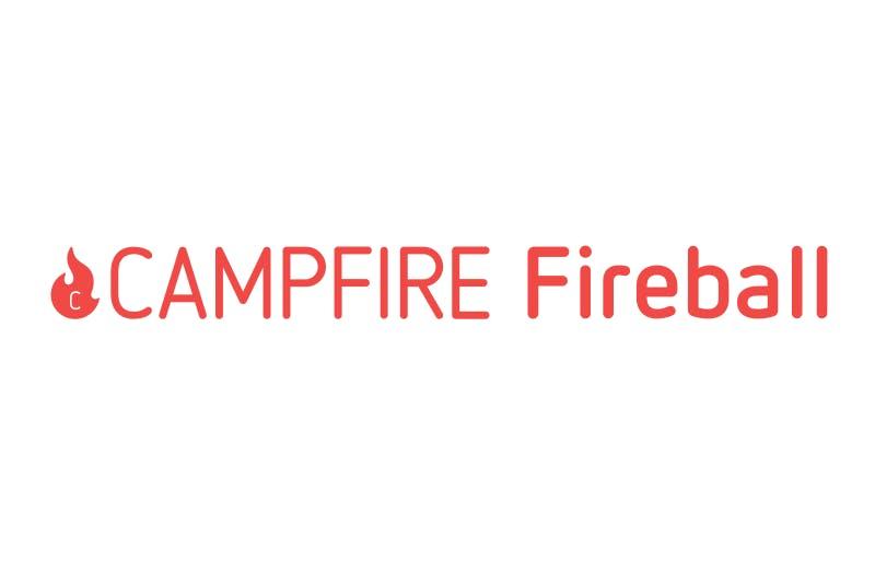CAMPFIRE Fireballを活用したライブ配信でプロジェクトを盛り上げよう