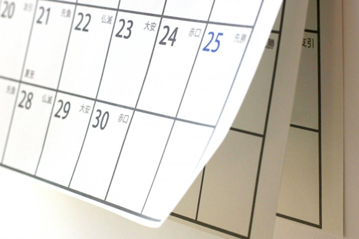 クラウドファンディングの最適な募集期間と終了日の決め方は?