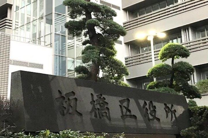 FAAVO東京板橋×黒船イノベーションズ株式会社