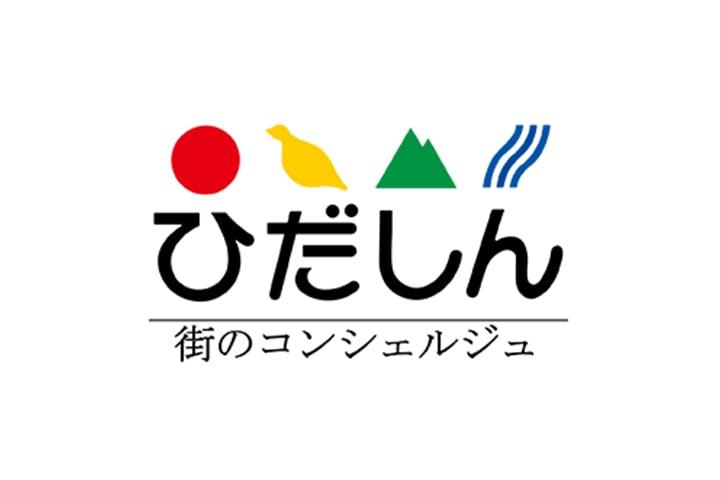 FAAVO飛騨・高山エリアオーナー