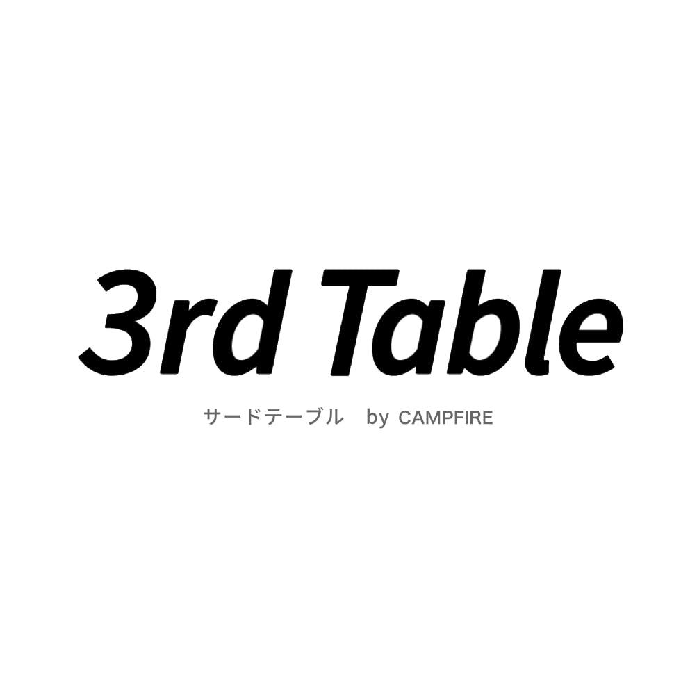 3rdTable