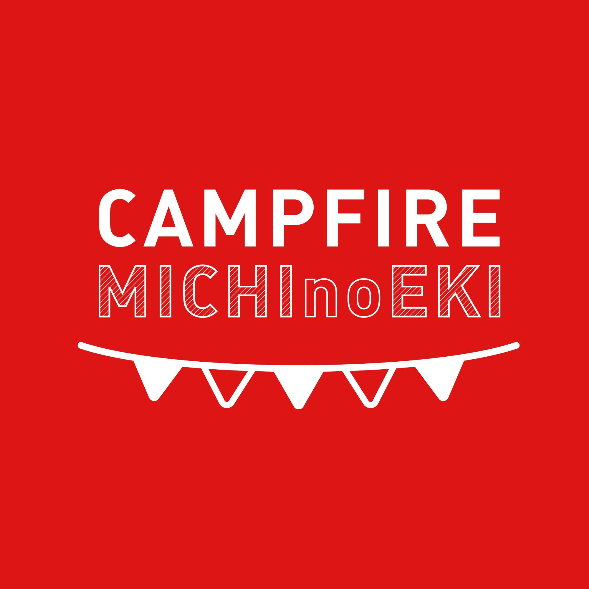 CAMPFIRE MICHI no EKI