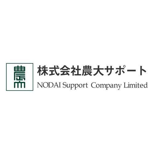 日本酒プロジェクト2020