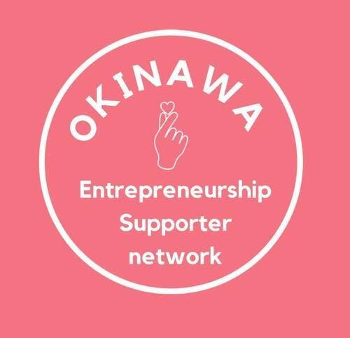 「沖縄起業サポーターネットワーク」プロジェクト