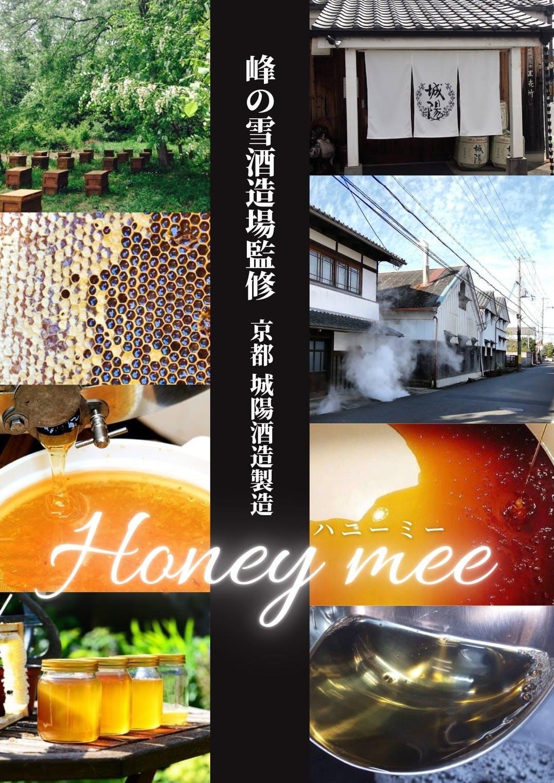 の ない の 職人 が 食べ 日本 は いる よう 際 酒造り にし て