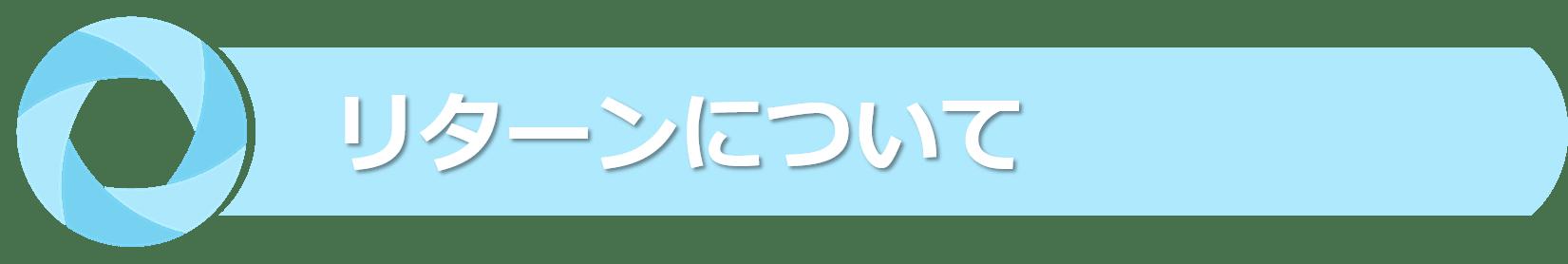 アーティスト ライブ コロナ 大阪 ハウス