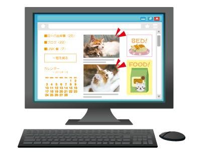 猫のブログ