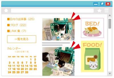猫ブログにアップ