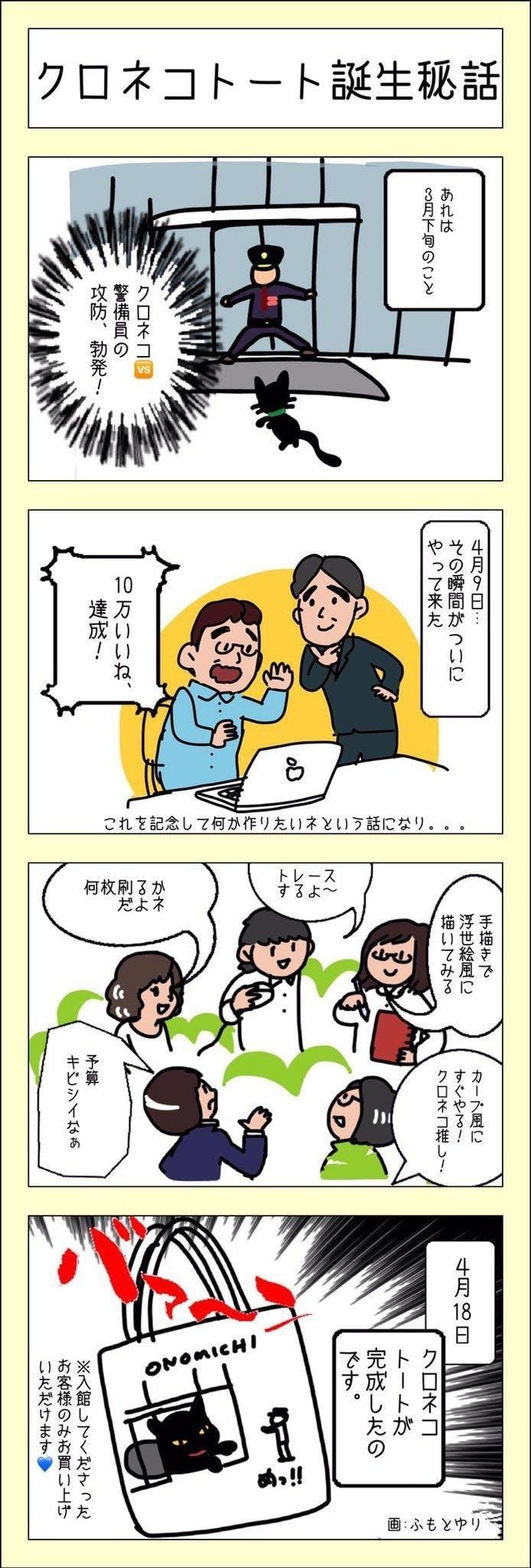 四コマ1.jpg