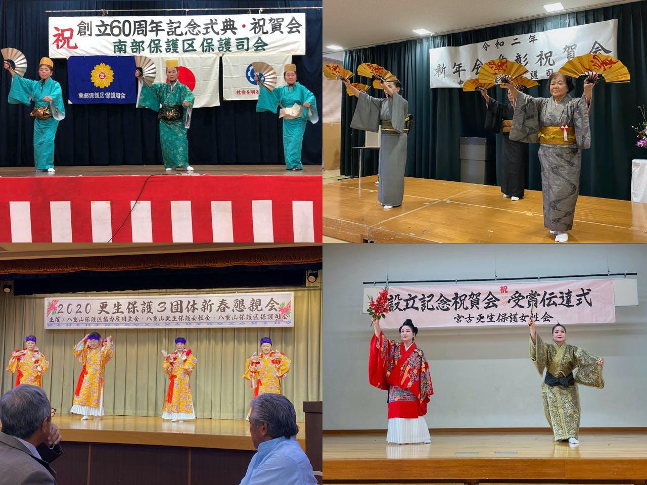 各地で行事があれば踊りがある、沖縄ならではの風情です