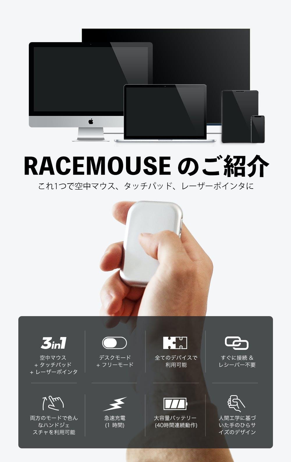 タッチ パッド マウス