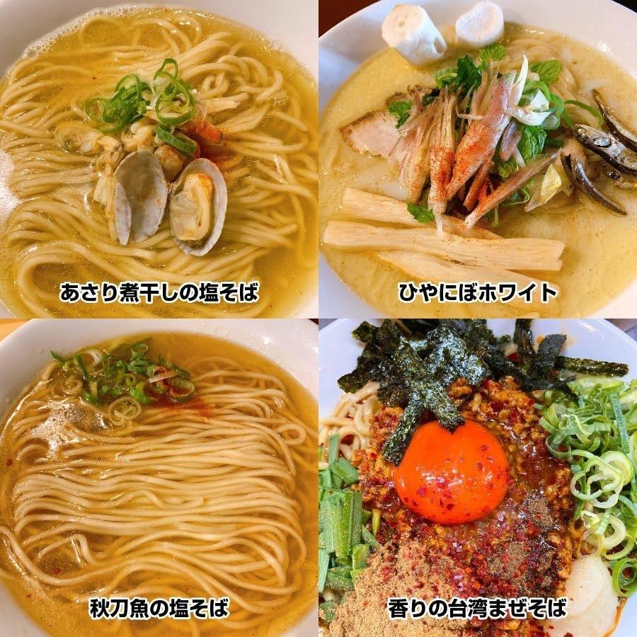 限定麺の例。魚介スープをベースに考案しています