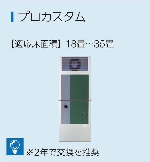 https://www.unno-inc.com/wp-content/uploads/2020/10/名称未設定-4-1.jpg