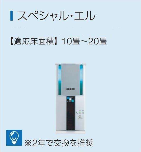 https://www.unno-inc.com/wp-content/uploads/2020/10/名称未設定-3-1.jpg