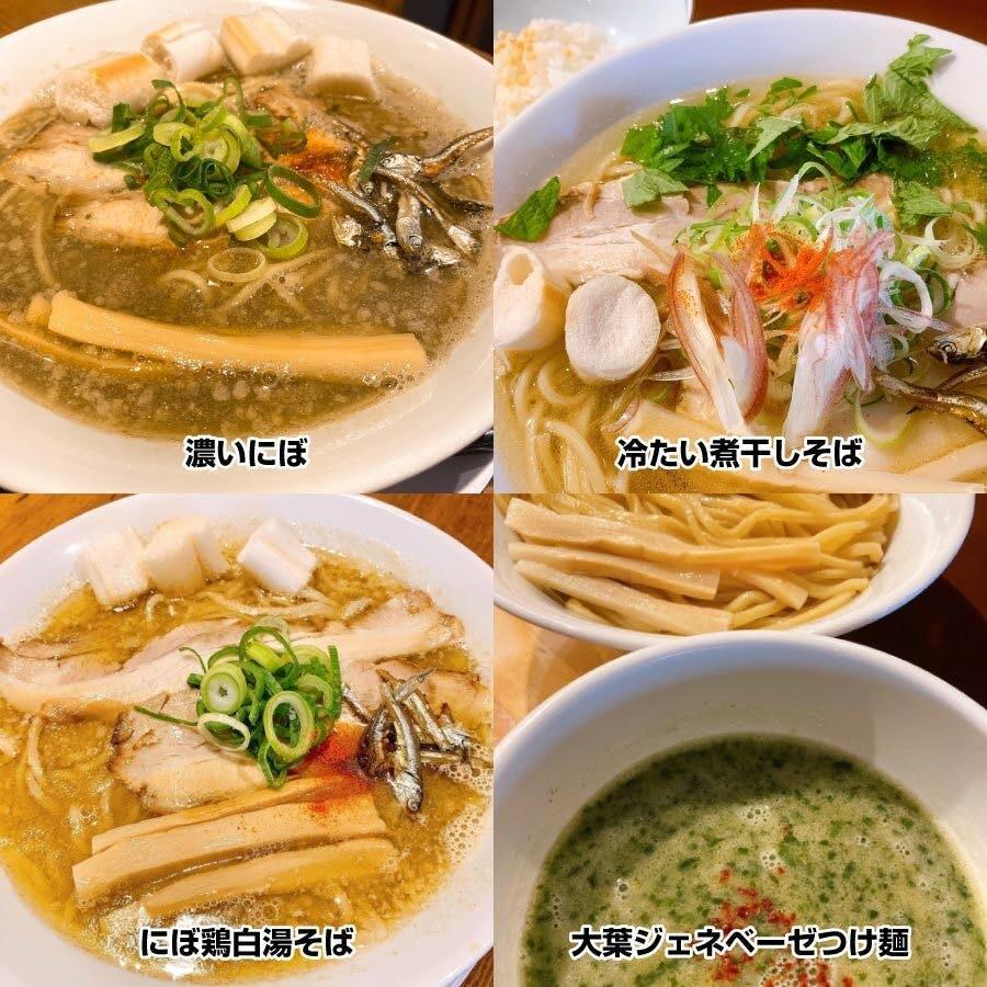 限定麺の一例。これからも新しい限定麺を考案します