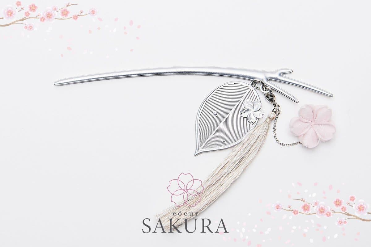 『[cocur] SAKURA(コクール・桜)』  かんざし:そっと