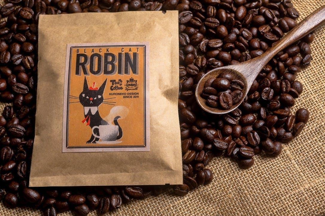 返礼品「ろびんちゃんラベルのドリップバッグコーヒー」