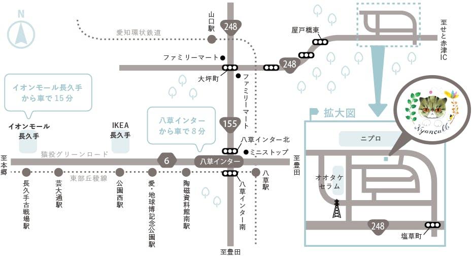 にゃんコールマップ