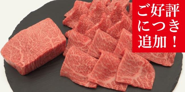 近江牛焼肉用300g+赤身ステーキ1枚セット