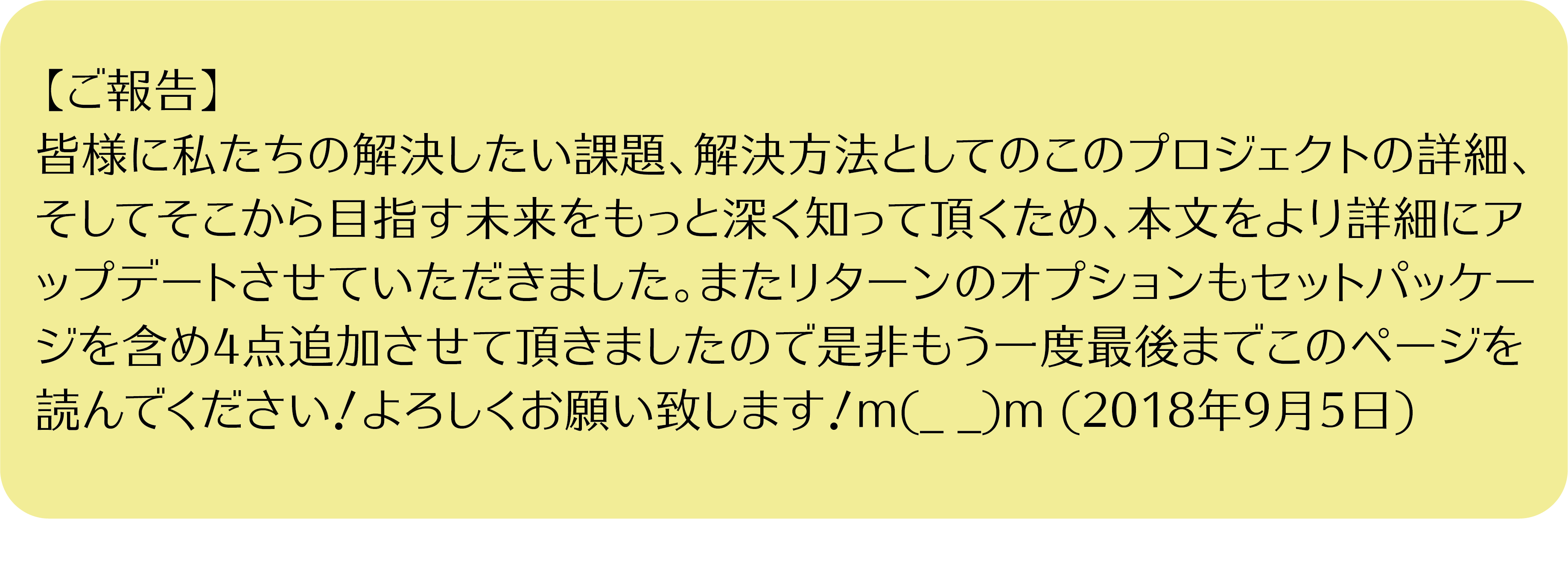 日本の学生ブロックチェーンコミュニティを世界一にしたい!!