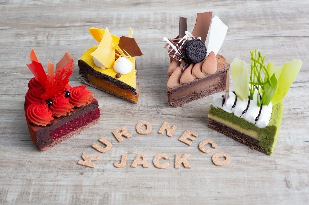 Kuroneco Jackのガトーショコラケーキ