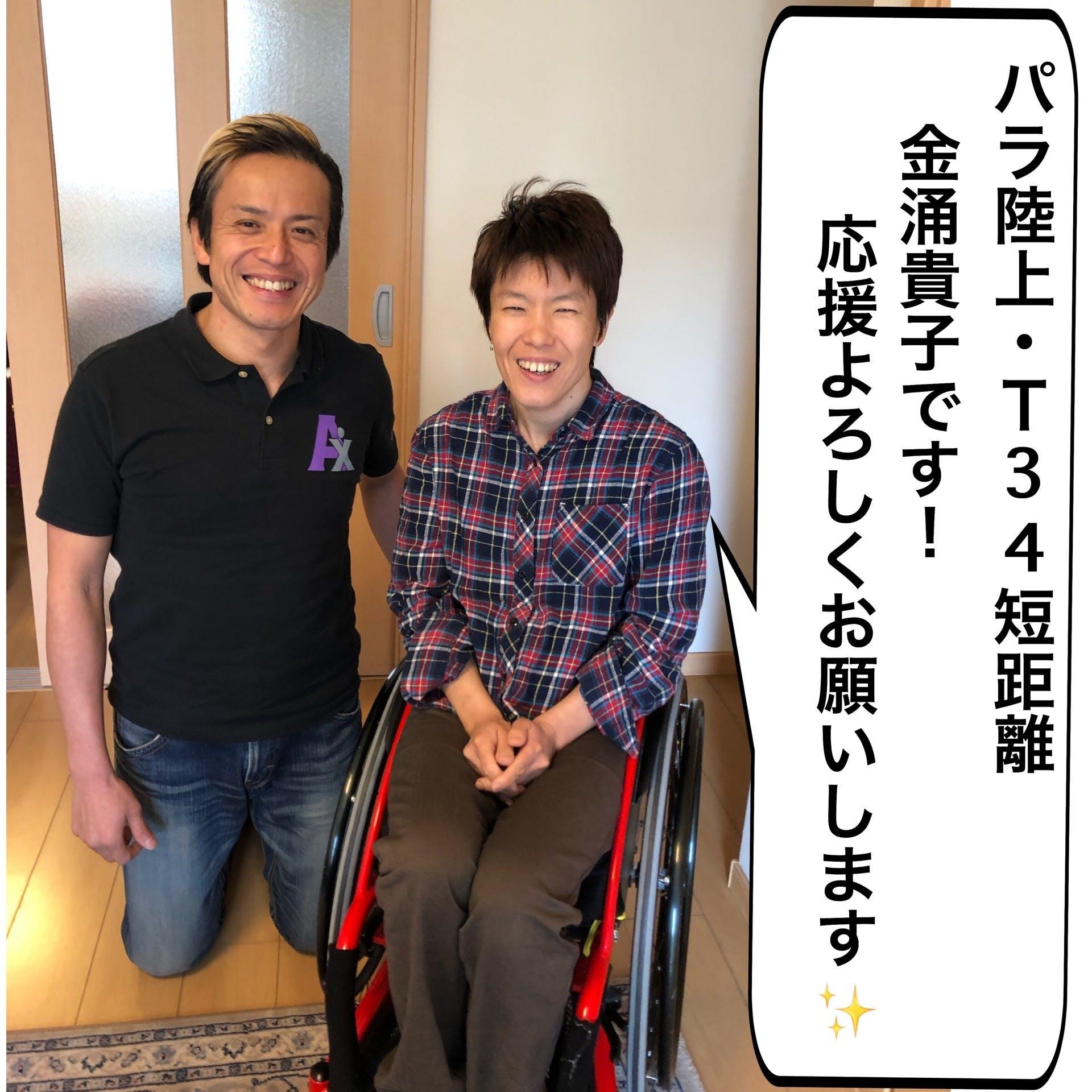 金涌さんFacebook