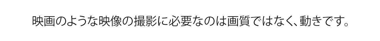 スマホでもプロ級の動画がハンズフリーで撮れるMUWIが日本上陸!