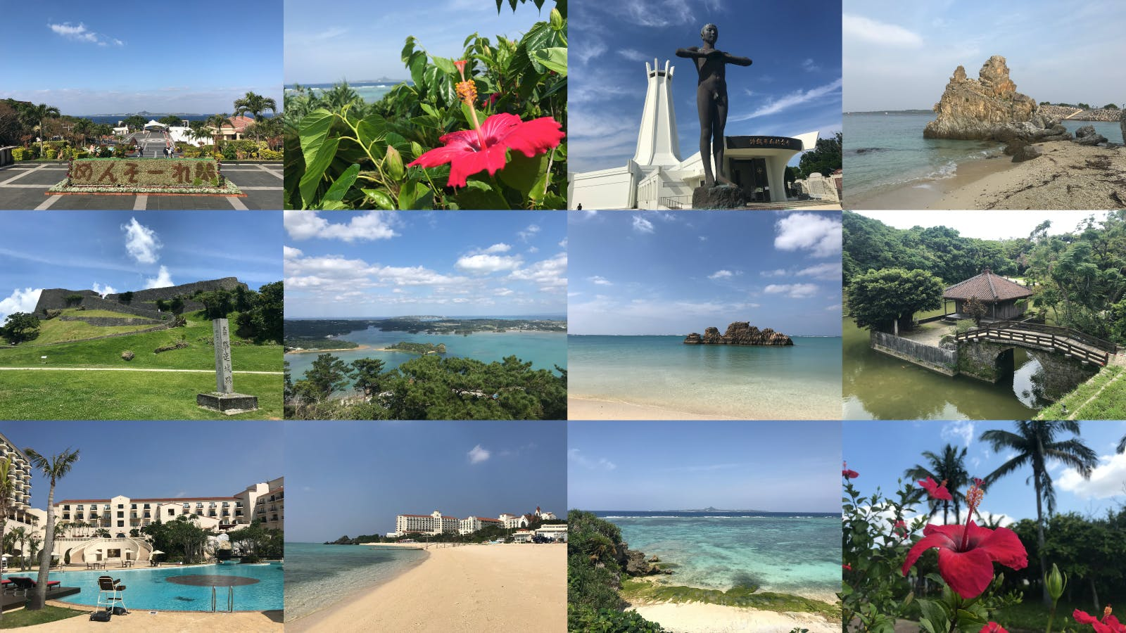 僕YUNTAWAYが選ぶ自らの足を運んで写してきた沖縄らしい絶景の写真!