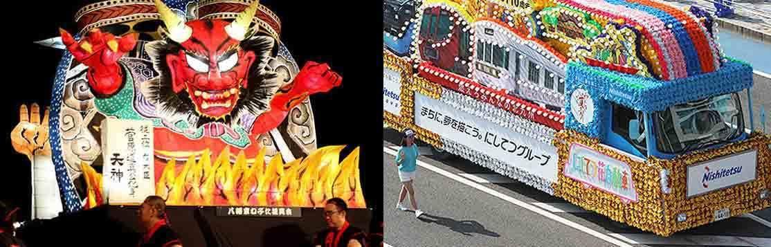 夏祭り大集合 / わっしょいパレード2019