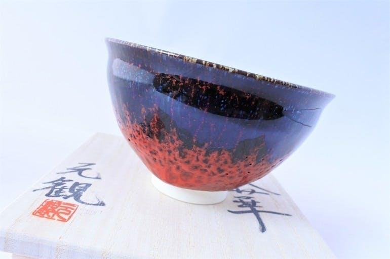 茶盌・作品名「炎華(ほのか)」