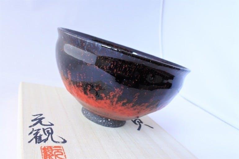 茶盌・作品名「黒貫(くろぬき)」