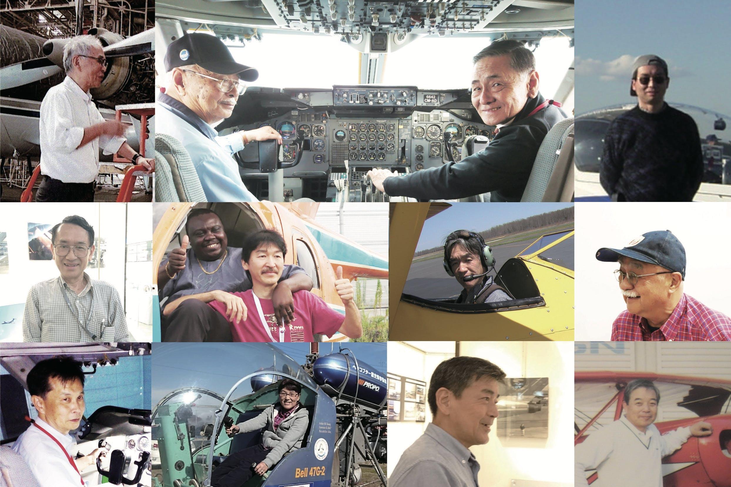 【9/29 空の日】羽田空港で子供たちにヘリコプターのコクピットを体験させたい!