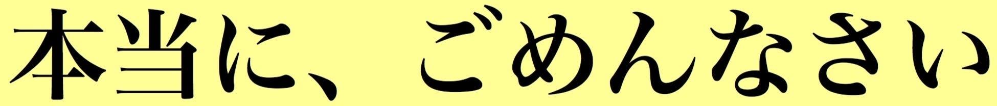 世界で活躍する「とんでもない」パフォーマーを集め、極上のエンタメを日本で!