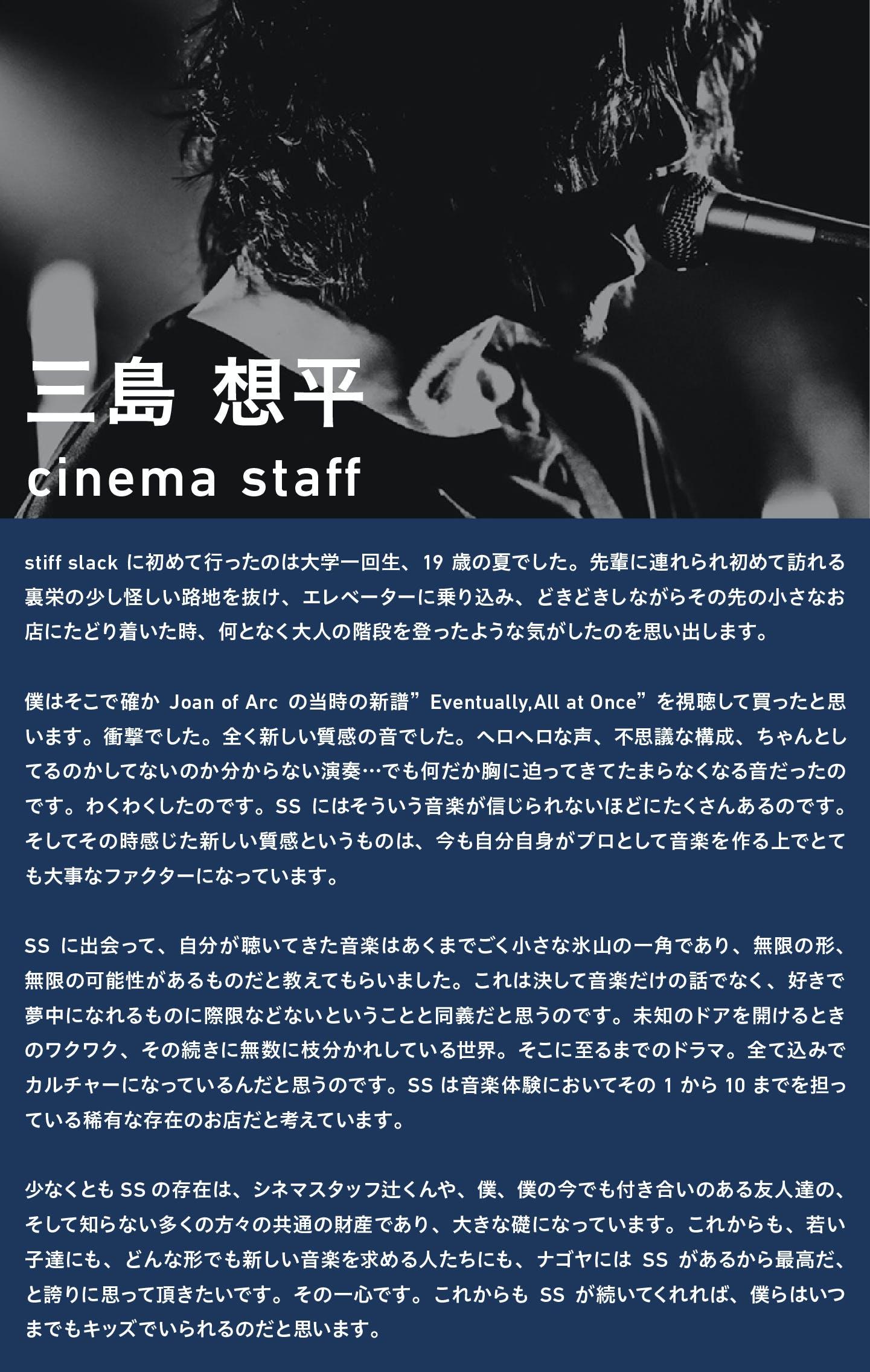 comment_mishima