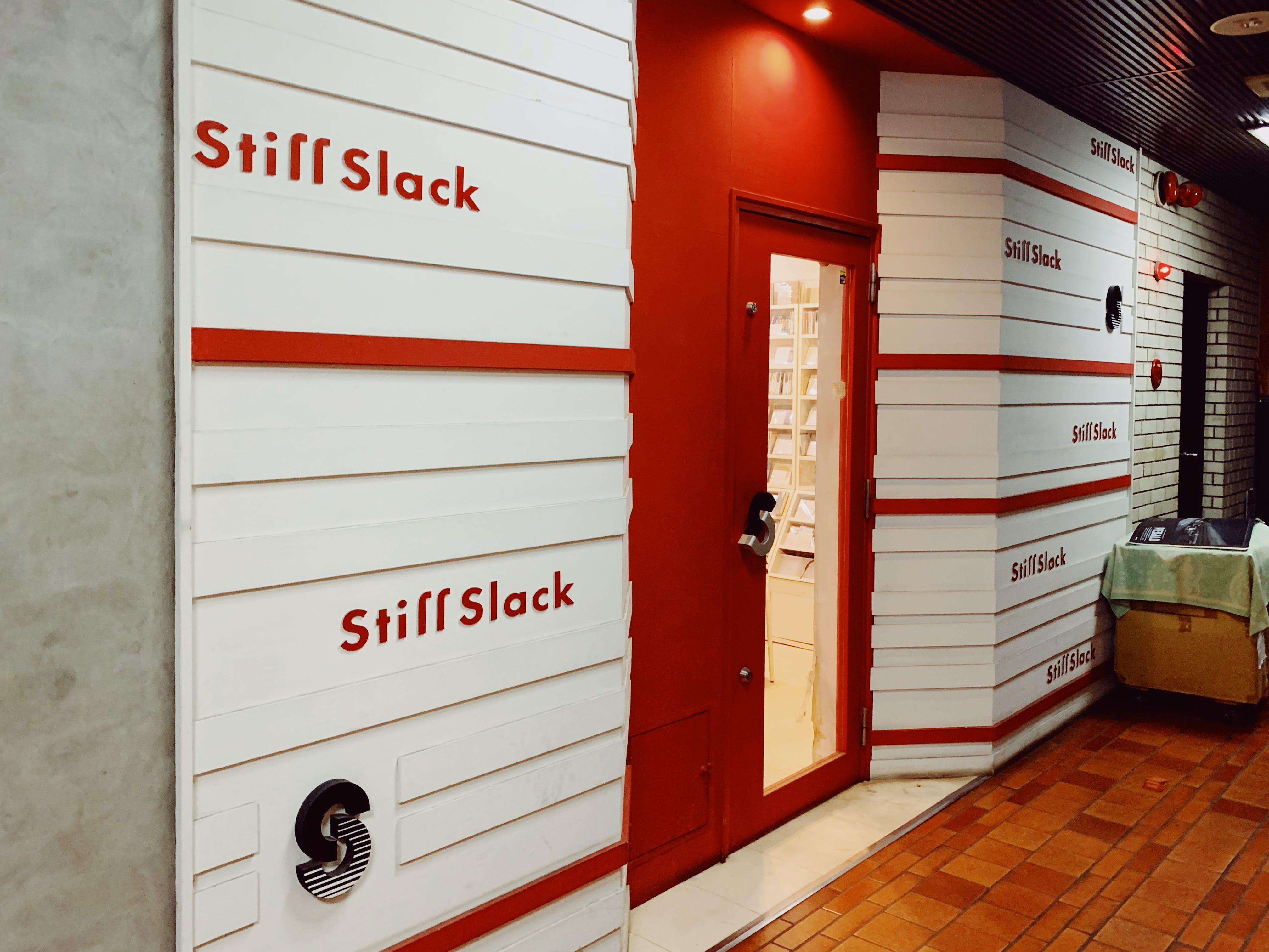 stiffslack_facade