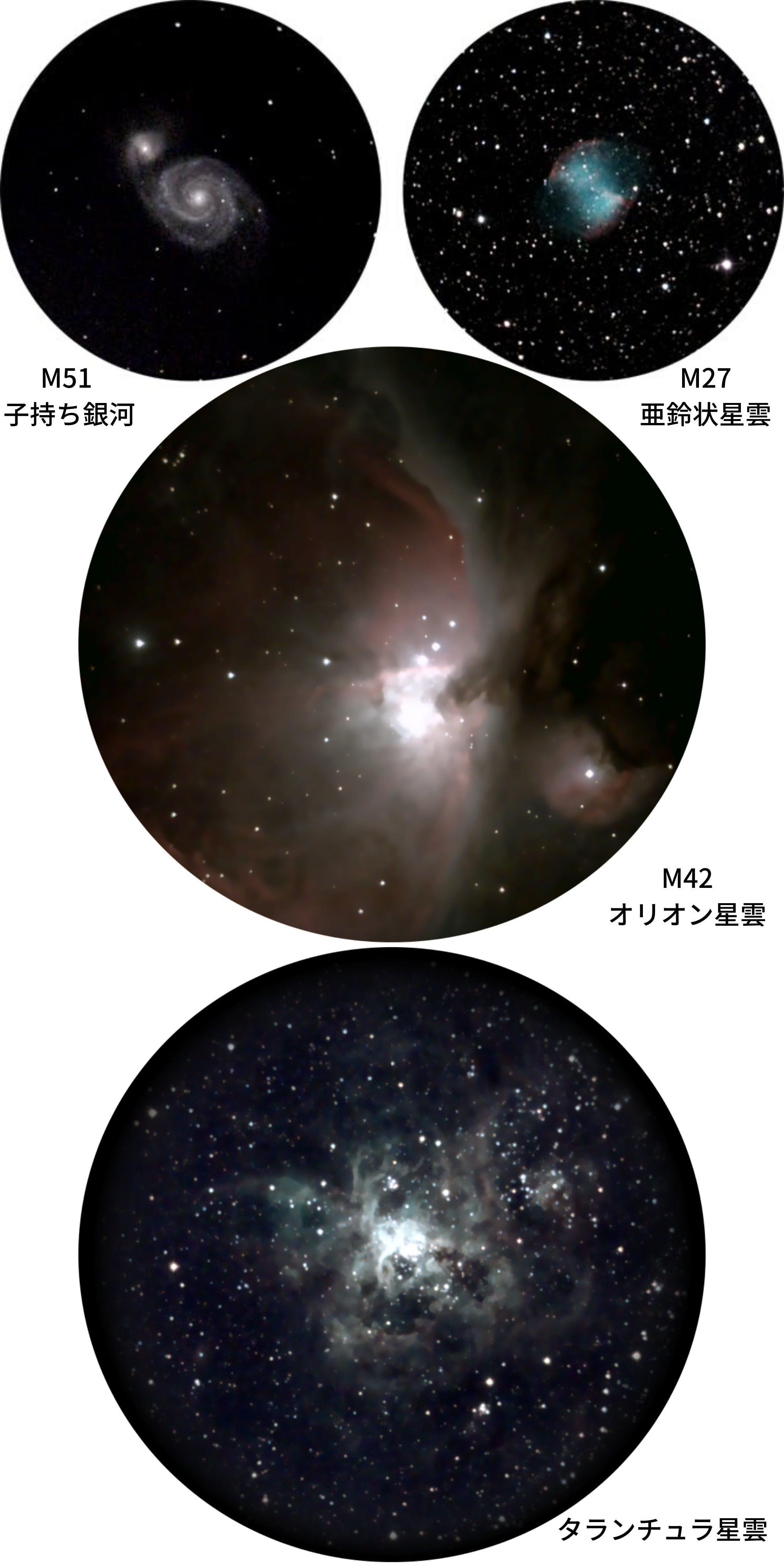 従来の望遠鏡より100倍パワフル: eVscope が日本登場!【第2弾】