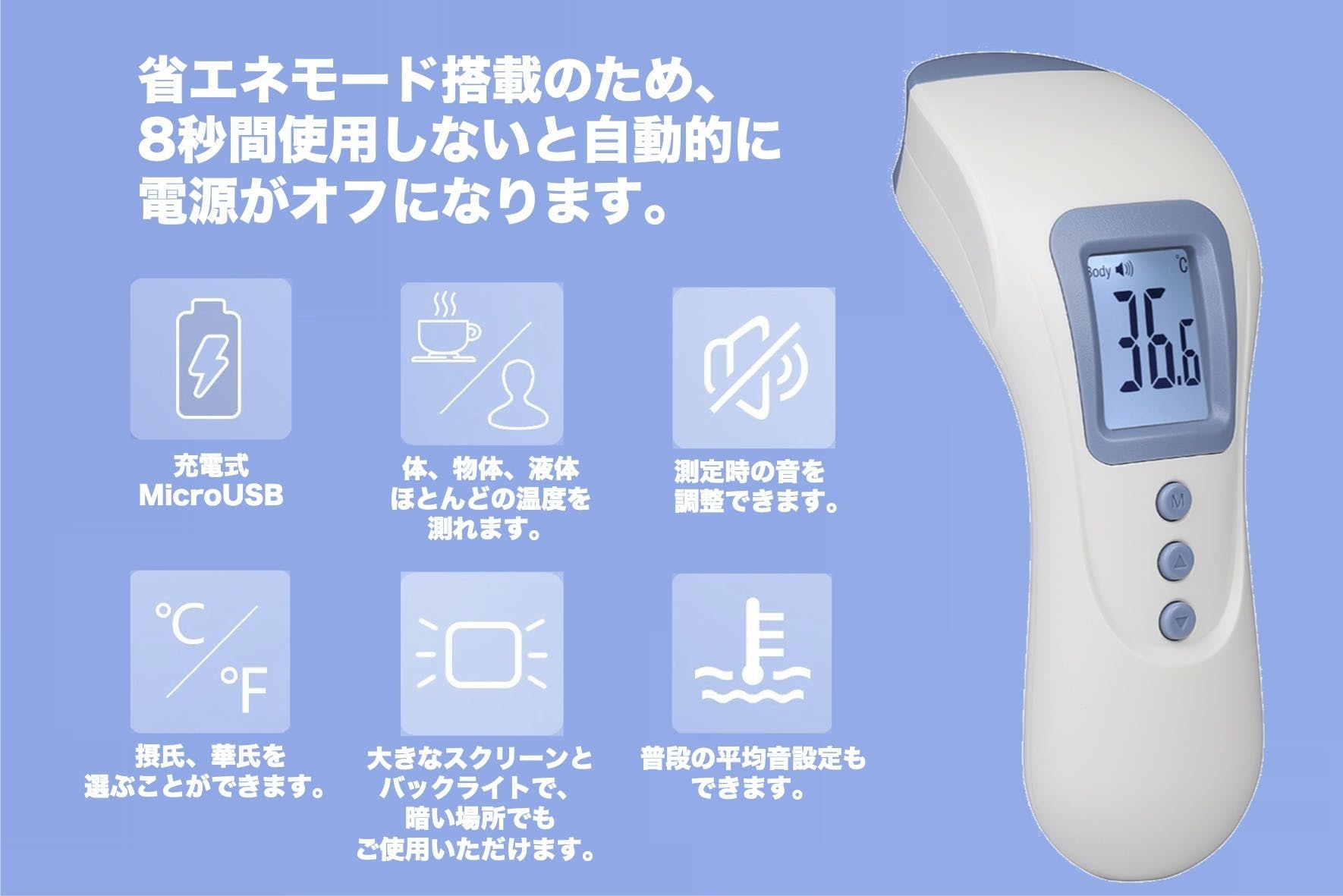 体温計 型 テム 原沢 hpc 非 工業 01 イージー 製薬 接触