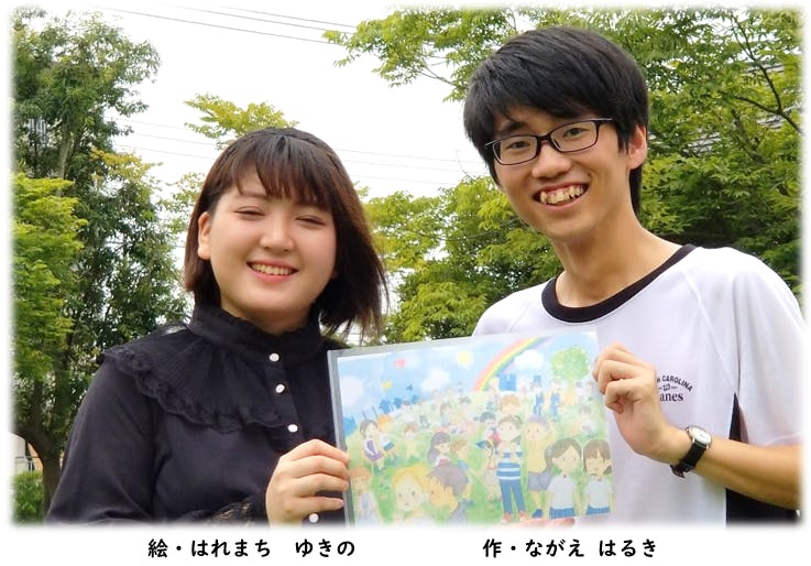 写真:プロジェクト起案者の永江と絵本の絵を担当していただいた、はれまちさん。