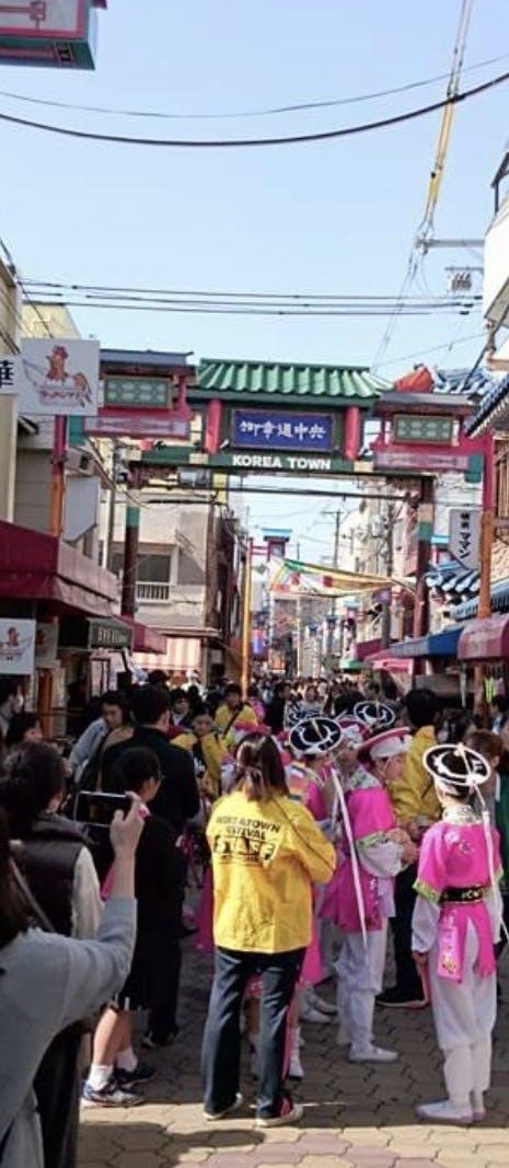 鶴橋 コリアン タウン