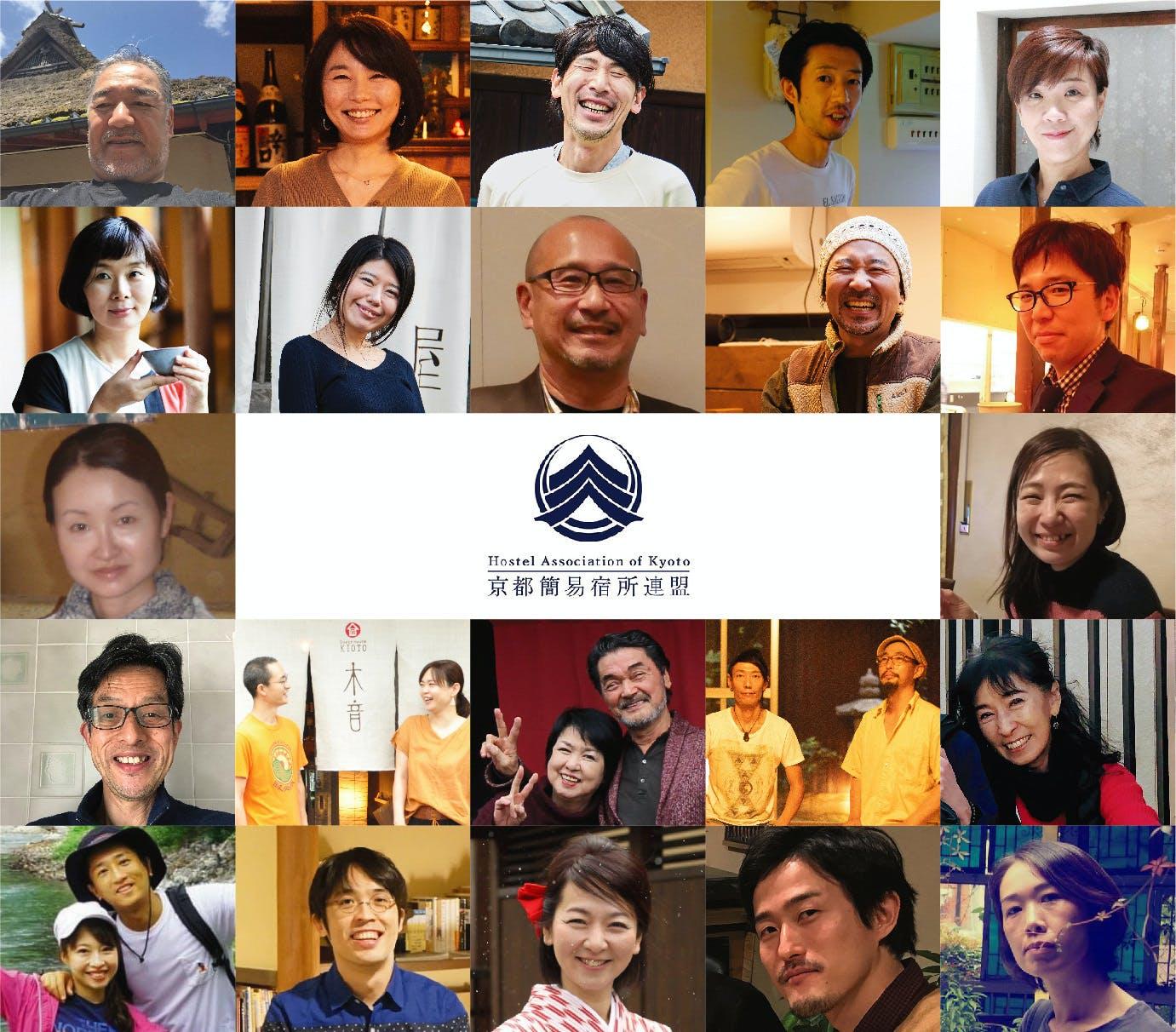 京都のゲストハウスを守ってください!