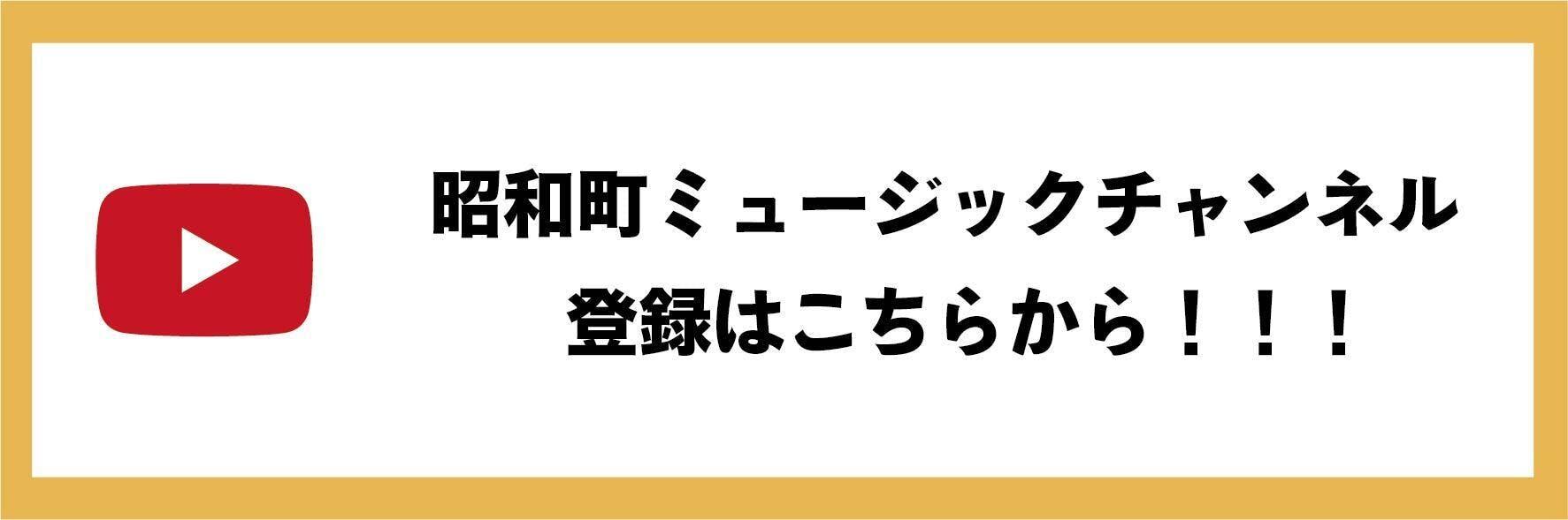 大阪 コロナ ライブ ハウス アーティスト