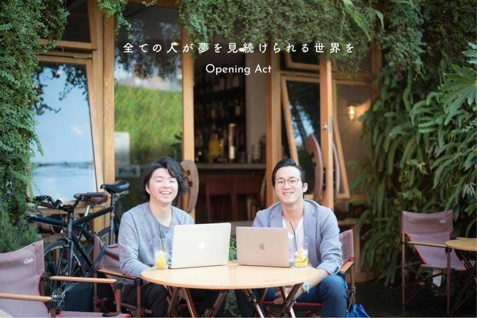 渋谷にシェアアトリエ兼ギャラリーのSESSIION HOUSEをつくりたい!