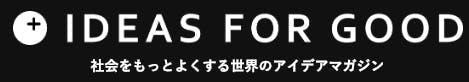 """貧困を改善する""""フェア""""な仕組み。日本とバングラデシュのコラボが生んだ革バッグ「Jillanie」"""