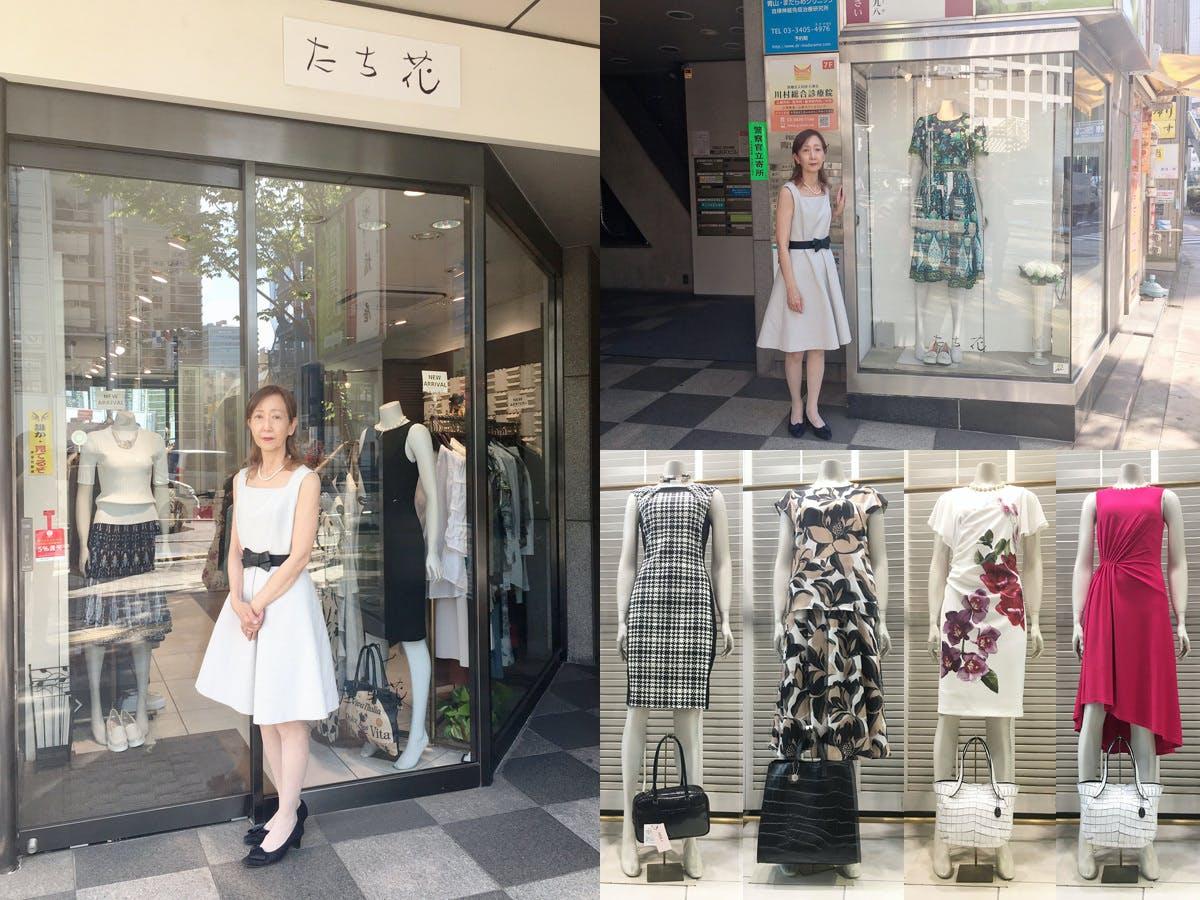 東京・青山のセレクトショップ「たち花」外観と商品例