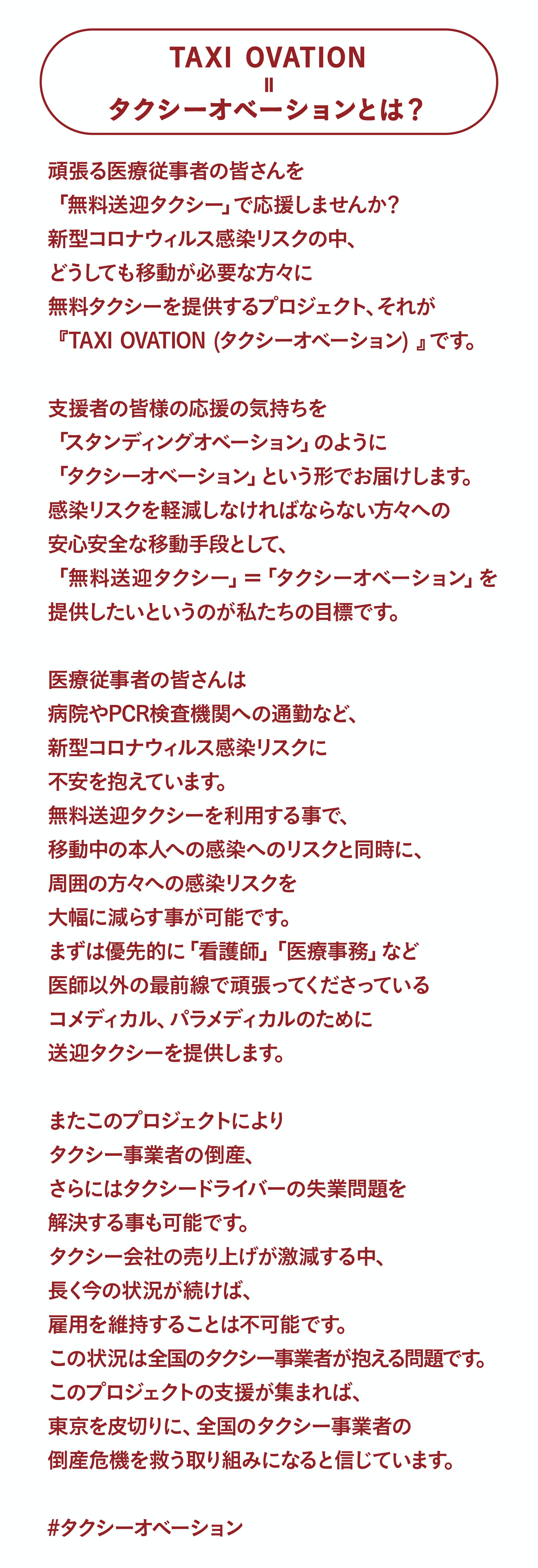 総合 コロナ 牧田