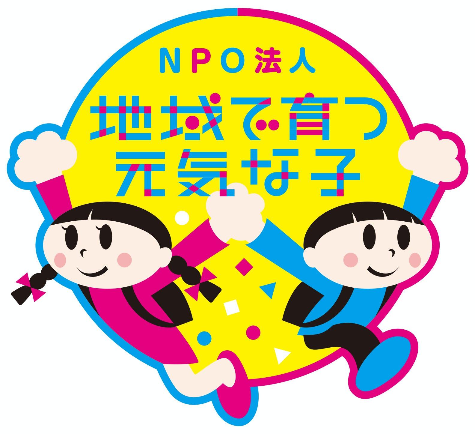 士 コロナ 区 保育 江東